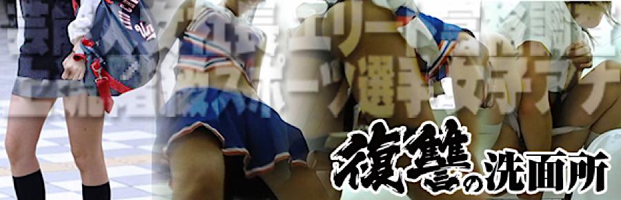 無修正エロ動画:復讐のト●レ盗satu:おまんこ