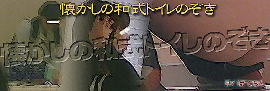無修正エロ動画:懐かしの和式ト●レのぞき:まんこ無修正