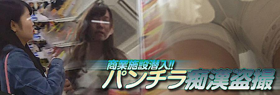 無修正エロ動画:商業施設潜入!!パンチラ痴漢盗SATU:マンコ