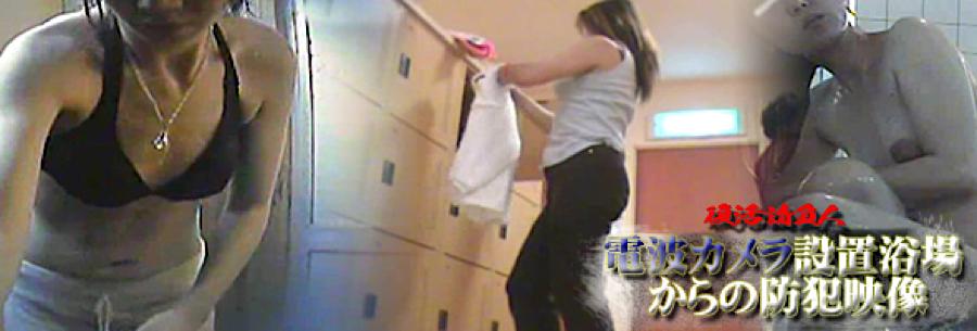 無修正エロ動画:電波カメラ設置浴場からの防HAN映像:オマンコ丸見え