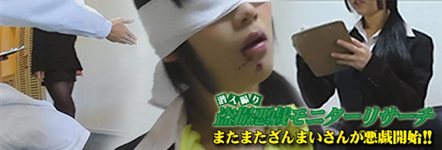 無修正エロ動画:盗SATU悪戯モニターリサーチ:パイパンマンコ