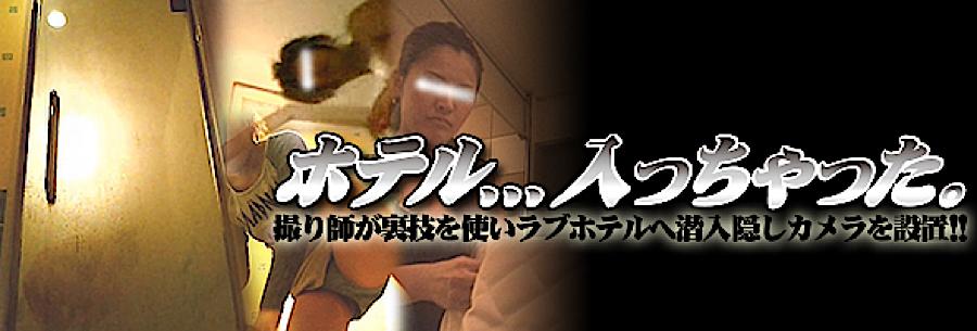 無修正エロ動画:ホテル、、、入っちゃった:オマンコ
