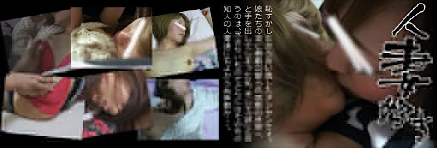 無修正エロ動画:人妻好き:オマンコ