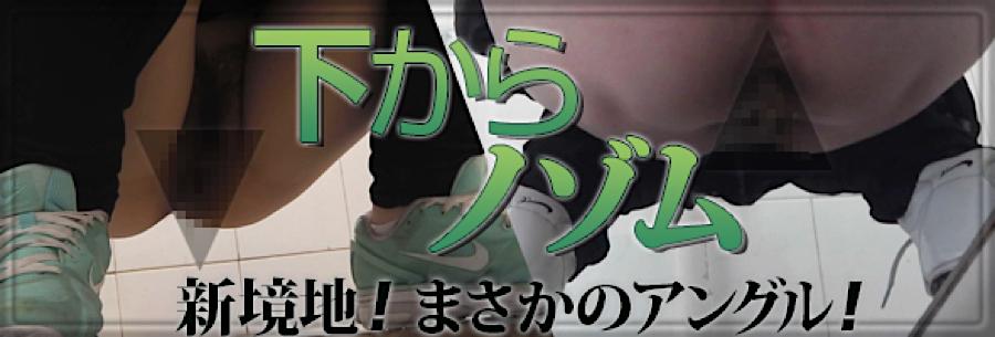 無修正エロ動画:下からノゾム:無修正マンコ