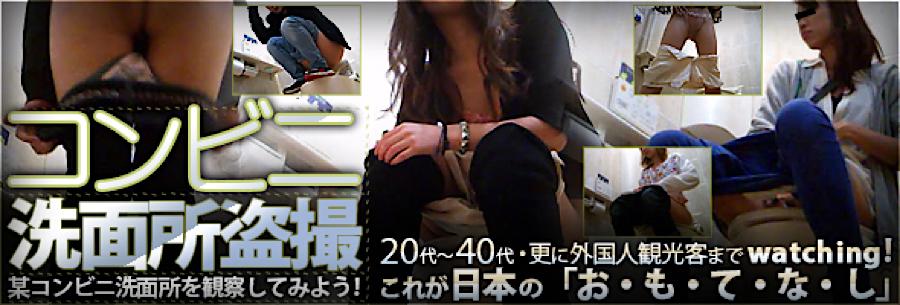 無修正エロ動画:コンビニ洗面所盗SATU:おまんこパイパン