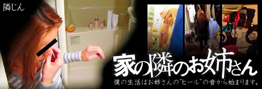 無修正エロ動画:家の隣のお女市さん:オマンコ丸見え