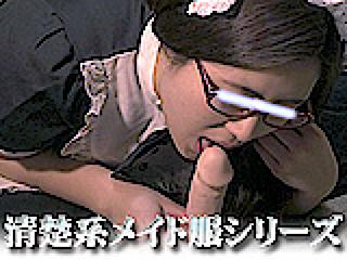 無修正エロ動画:清楚系メイド服シリーズ:無毛おまんこ