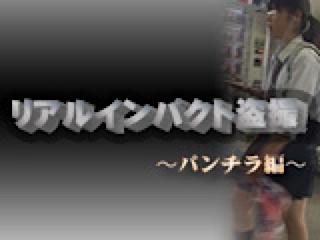 無修正エロ動画:リアルインパクト盗SATU〜パンチラ編〜:無修正マンコ