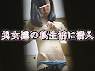 無修正エロ動画:美女達の私生活に潜入:無毛まんこ