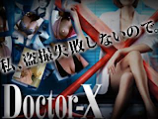 無修正エロ動画:元医者による反抗 更衣室地獄絵巻:マンコ無毛