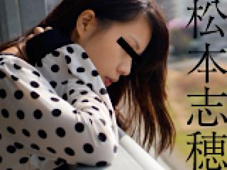 無修正エロ動画:私にして欲しい事ありませんか?「松本志穂」:まんこパイパン