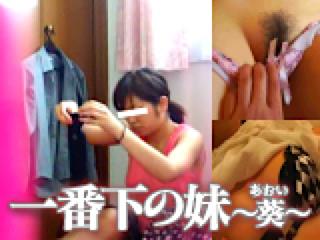 無修正エロ動画:一番下の~葵~:おまんこ