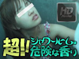 無修正エロ動画:シャワールームは超!!危険な香り:パイパンオマンコ