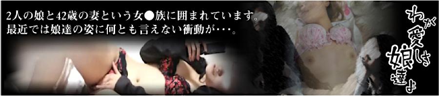 無修正エロ動画:わが愛しき女良達よ:丸見えおまんこ