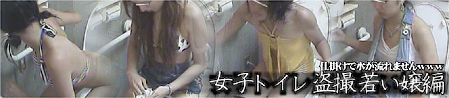 無修正エロ動画:女子トイレ盗撮若い嬢編:無毛まんこ