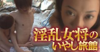 無修正エロ動画:★お金で買われた女 22歳ゆか:パイパンオマンコ