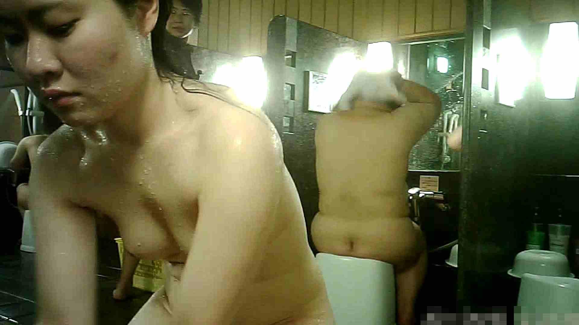 無修正エロ動画:Vol.54 洗い場!とっても真面目そうなだ陥没乳首ちゃん。:怪盗ジョーカー