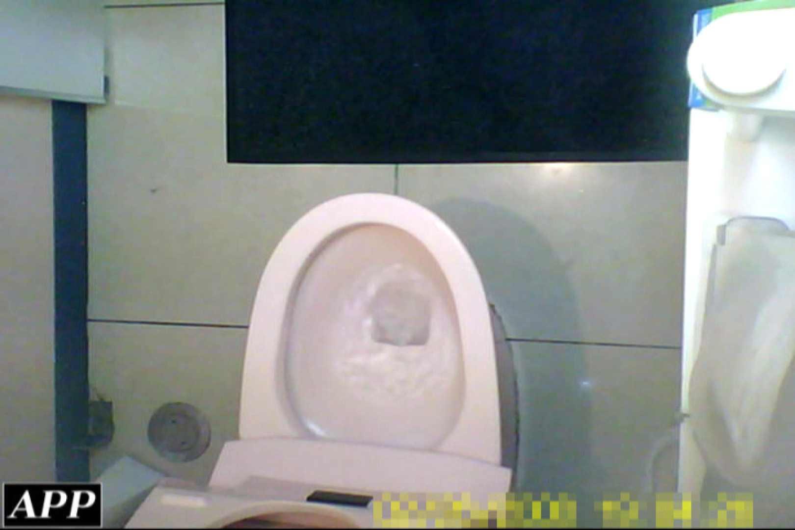 無修正エロ動画:3視点洗面所 vol.04:怪盗ジョーカー