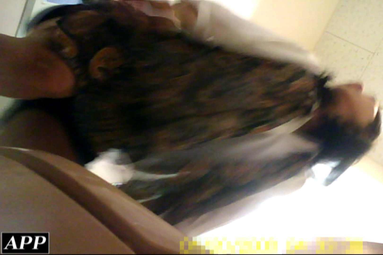 無修正エロ動画:3視点洗面所 vol.129:怪盗ジョーカー