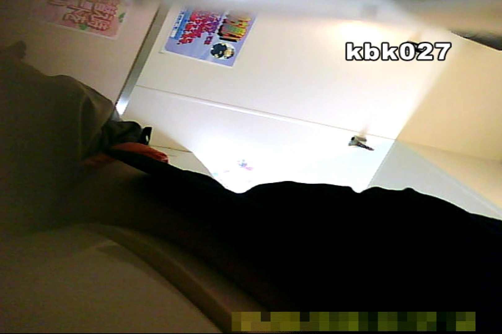 無修正エロ動画:大切なことなので違う角度から2度眺めてみた vol.027:怪盗ジョーカー