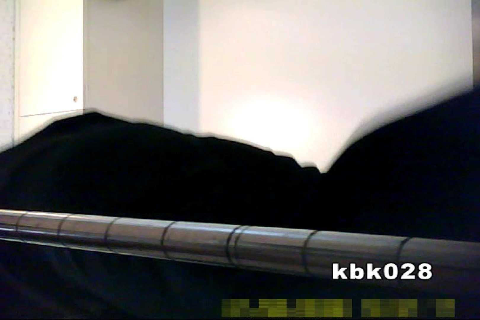 無修正エロ動画:大切なことなので違う角度から2度眺めてみた vol.028:怪盗ジョーカー
