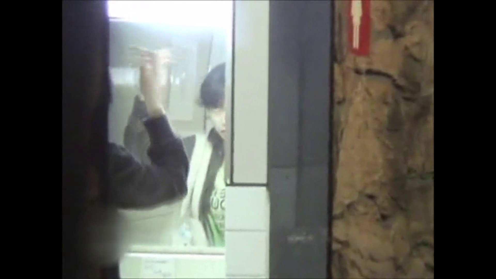 無修正エロ動画:闇の性獣 レ●プ闇の事件簿:怪盗ジョーカー