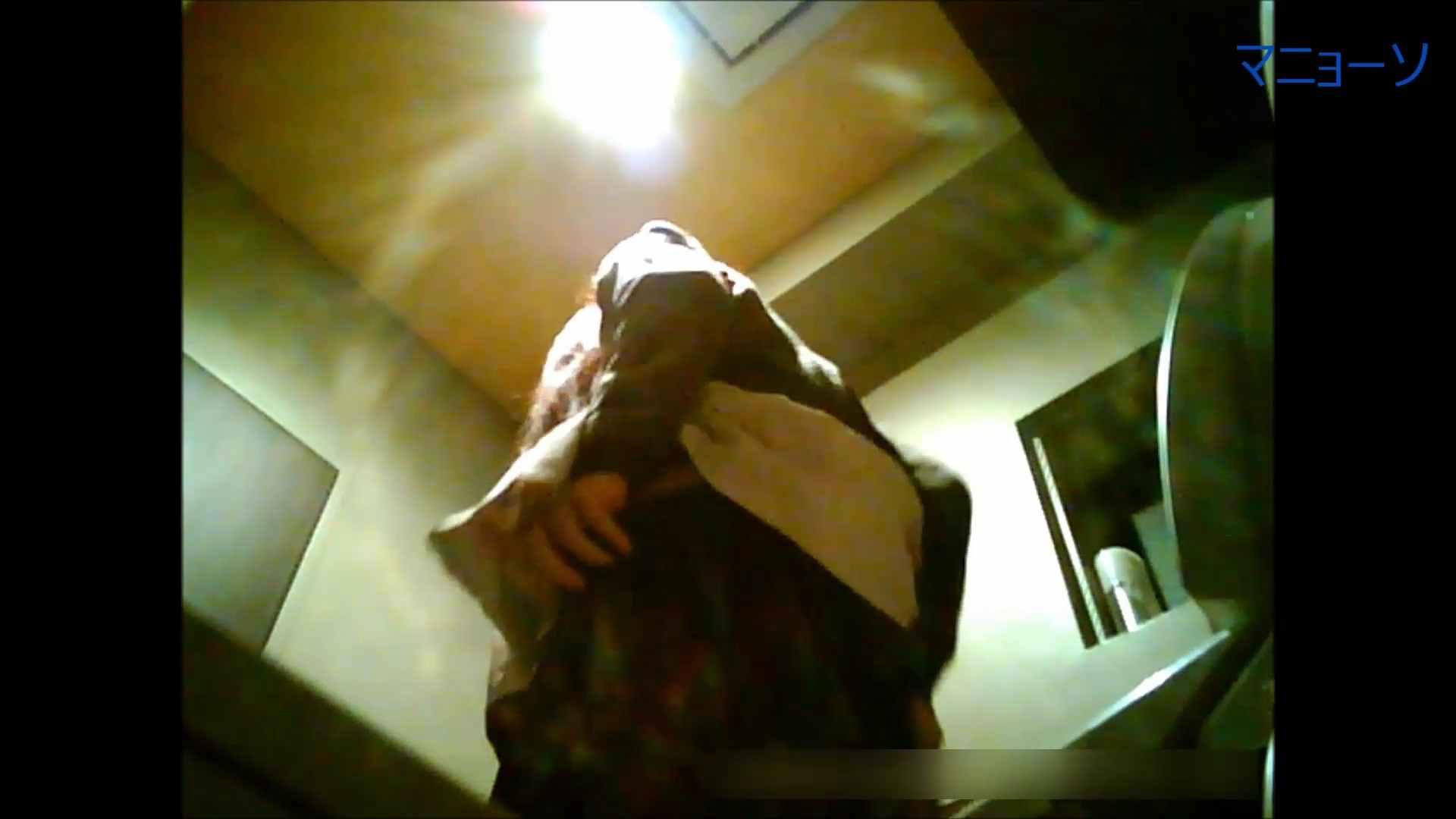 無修正エロ動画:トイレでひと肌脱いでもらいました (JD編)Vol.01:怪盗ジョーカー