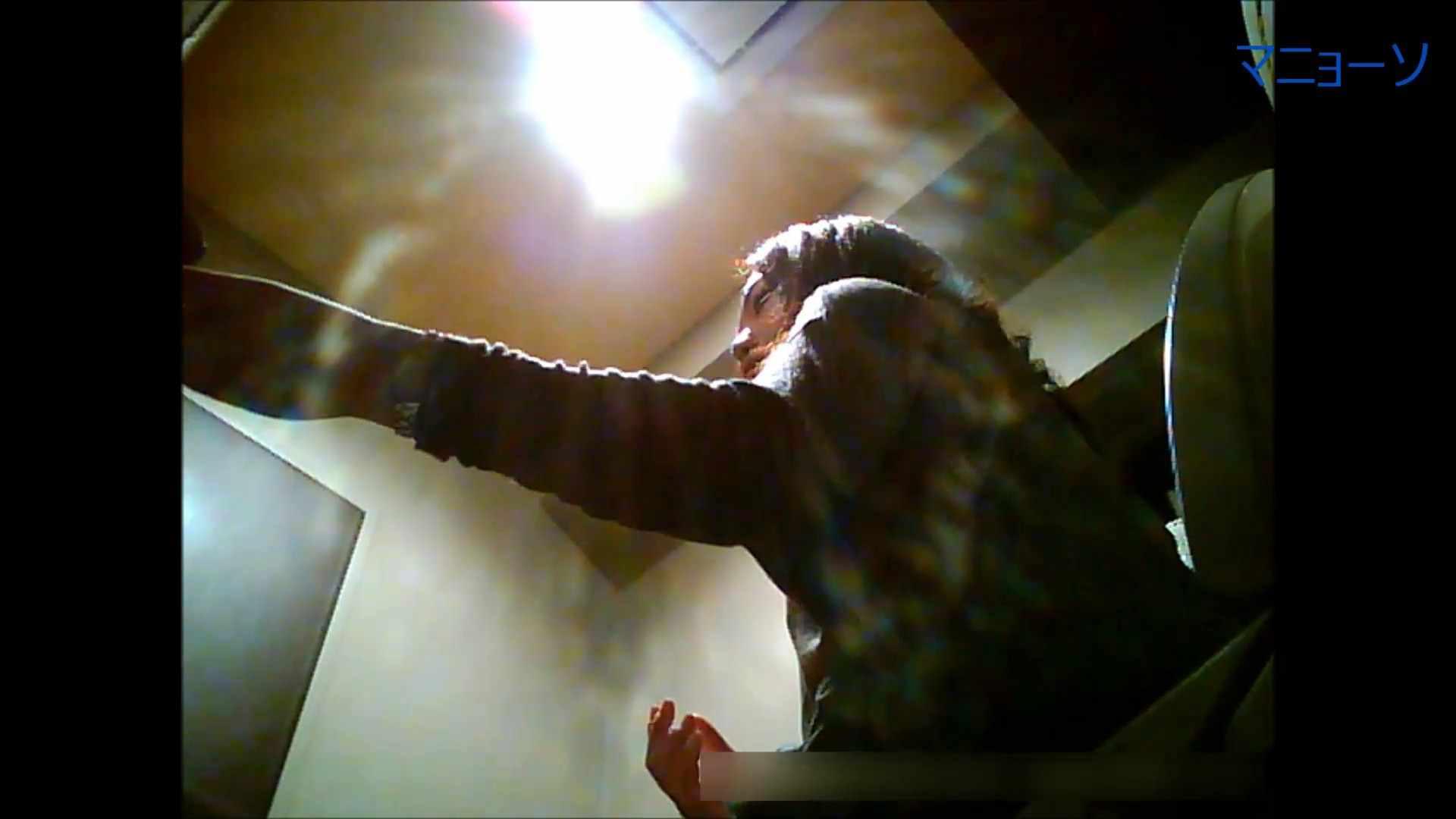 無修正エロ動画:トイレでひと肌脱いでもらいました (OL編)Vol.05:怪盗ジョーカー