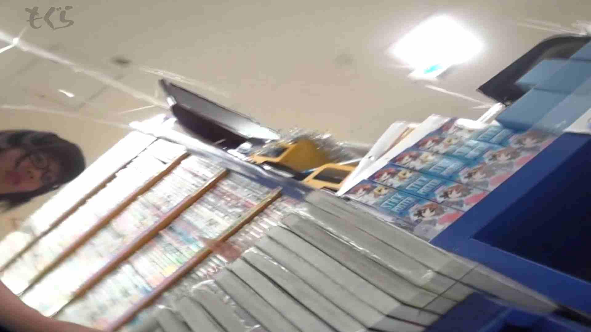 無修正エロ動画:隣からNo2 ストッキングがすごくエロいです。:怪盗ジョーカー