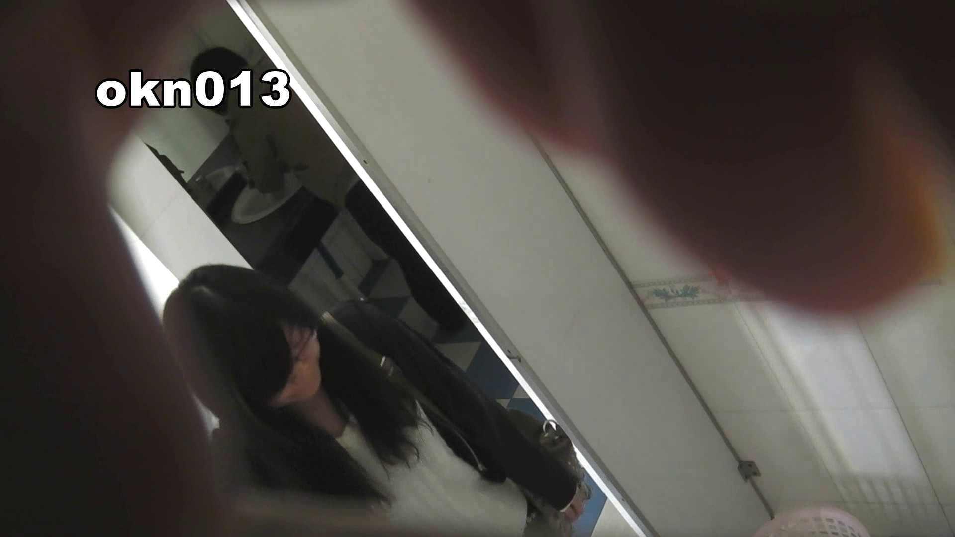無修正エロ動画:下からノゾム vol.013 ギュっと*:怪盗ジョーカー