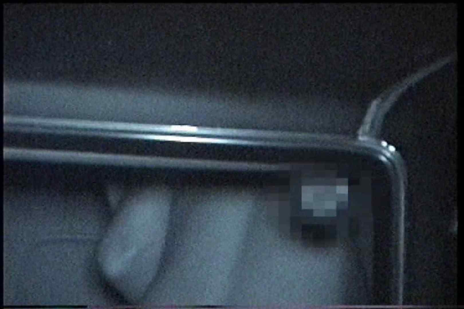 無修正エロ動画:「充血監督」さんの深夜の運動会!! vol.172:怪盗ジョーカー
