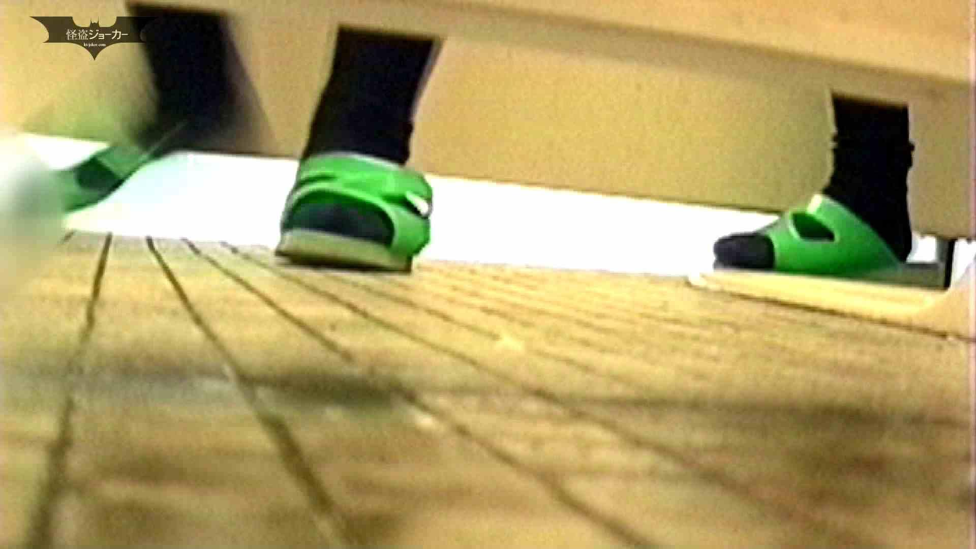 無修正エロ動画:女の子の休み時間のひととき Vol.03:怪盗ジョーカー