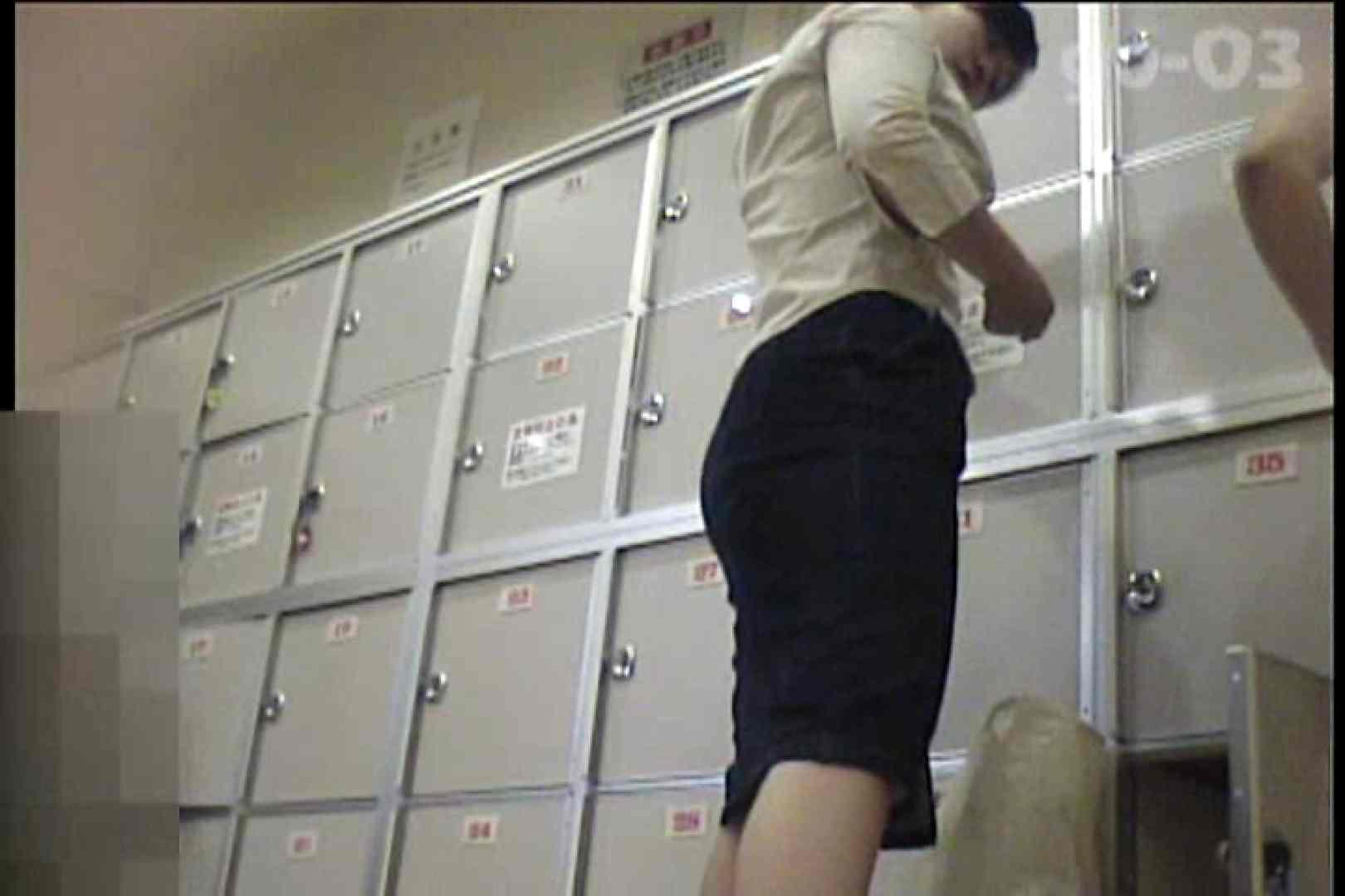 無修正エロ動画:電波カメラ設置浴場からの防HAN映像 Vol.03:怪盗ジョーカー