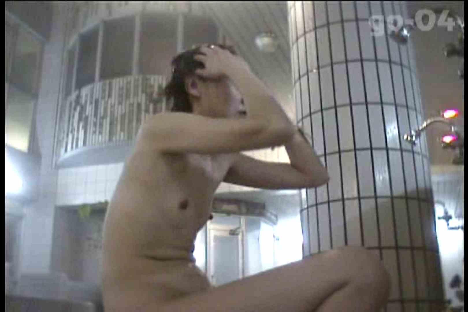 無修正エロ動画:電波カメラ設置浴場からの防HAN映像 Vol.04:怪盗ジョーカー