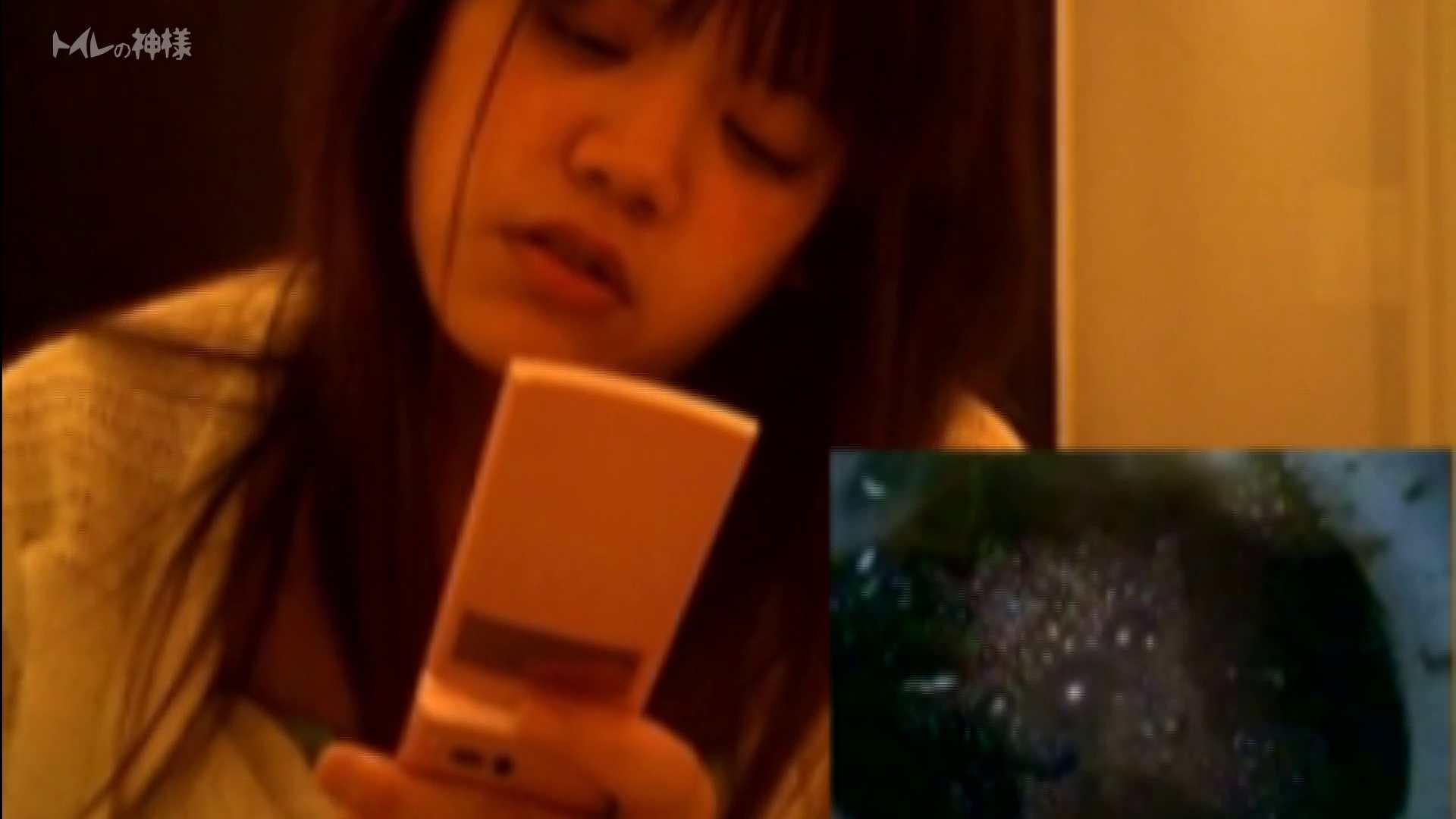 無修正エロ動画:トイレの神様 Vol.03 彼女のうんち隠し撮り:怪盗ジョーカー