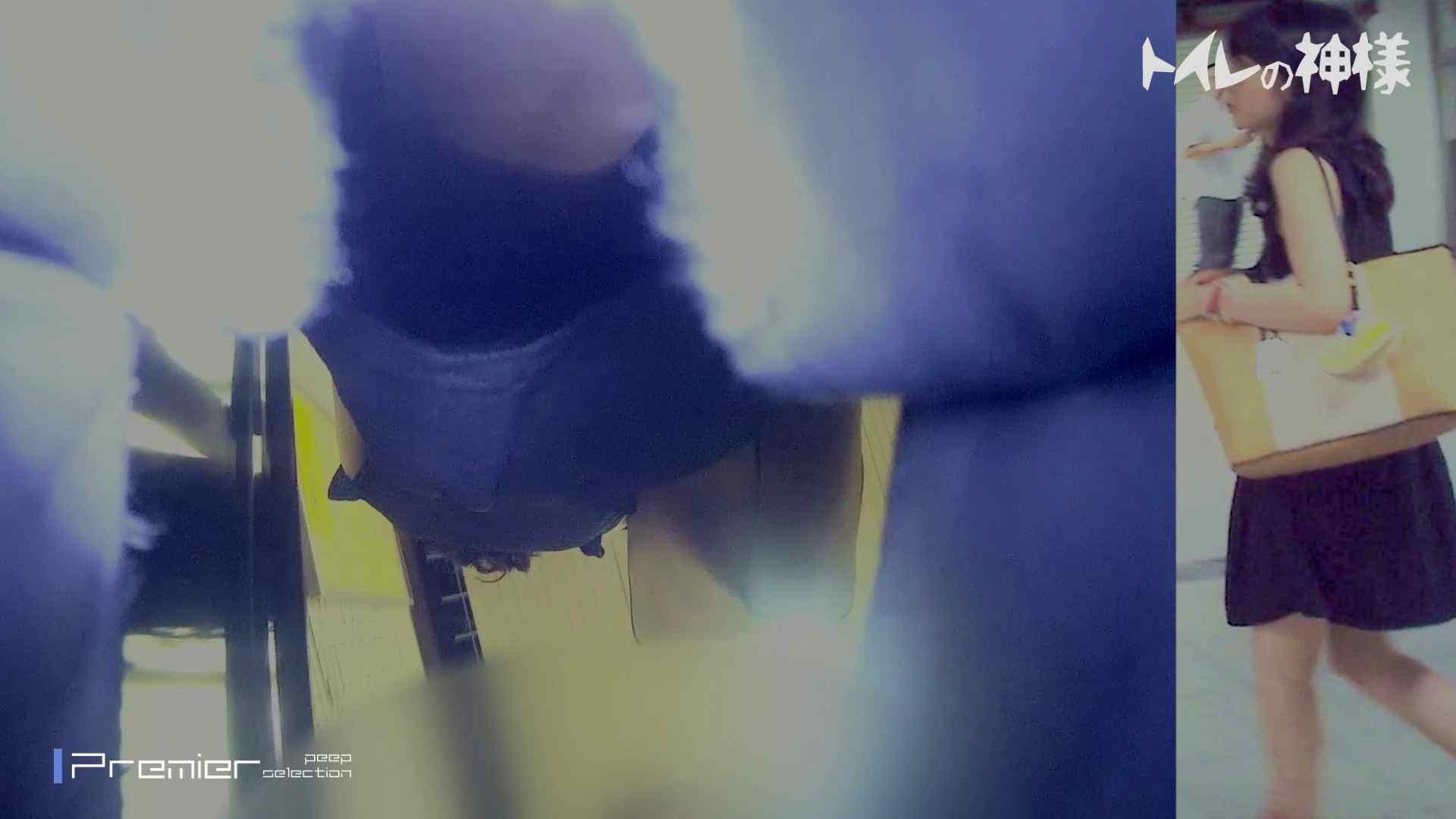 無修正エロ動画:2視点パンツ逆さ取りVol.02:怪盗ジョーカー