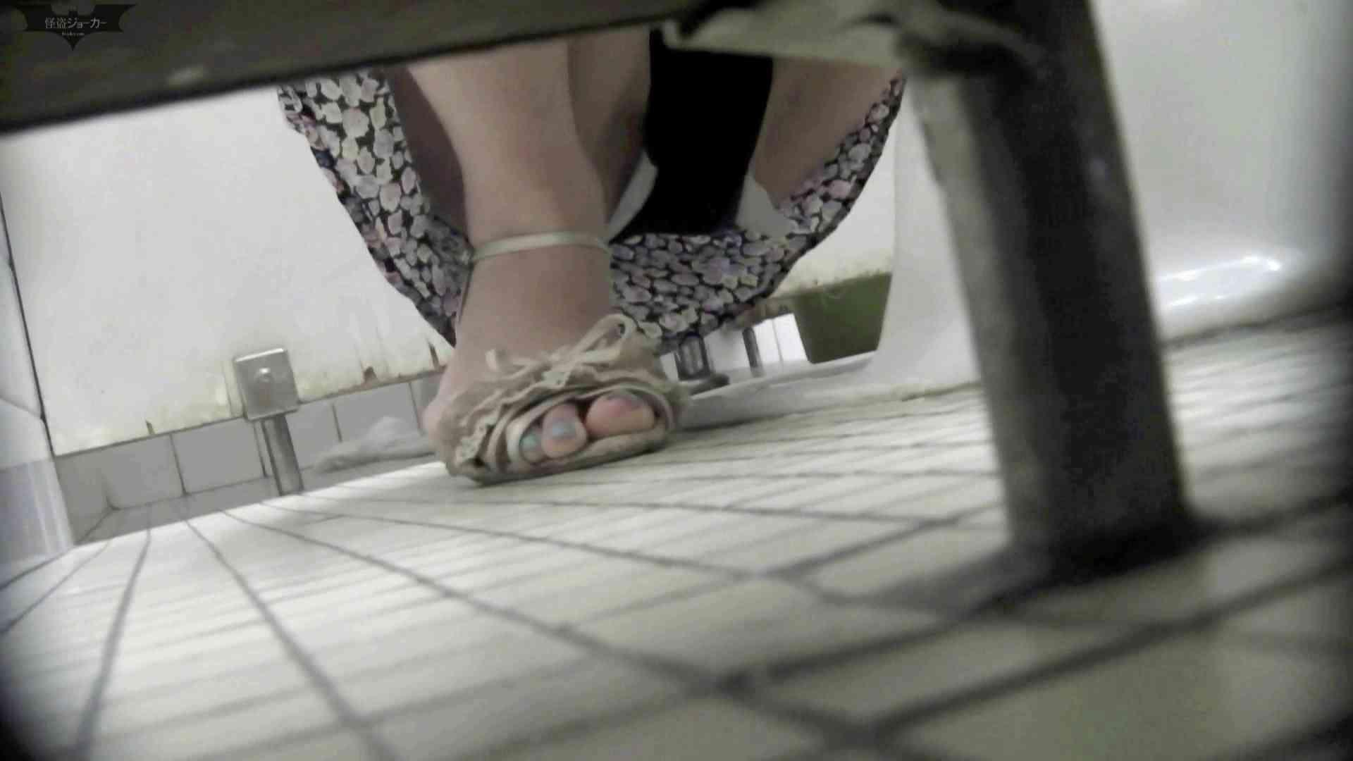 無修正エロ動画:洗面所特攻隊 vol.72 番外編 「最後の女性」の特集 番外編:怪盗ジョーカー