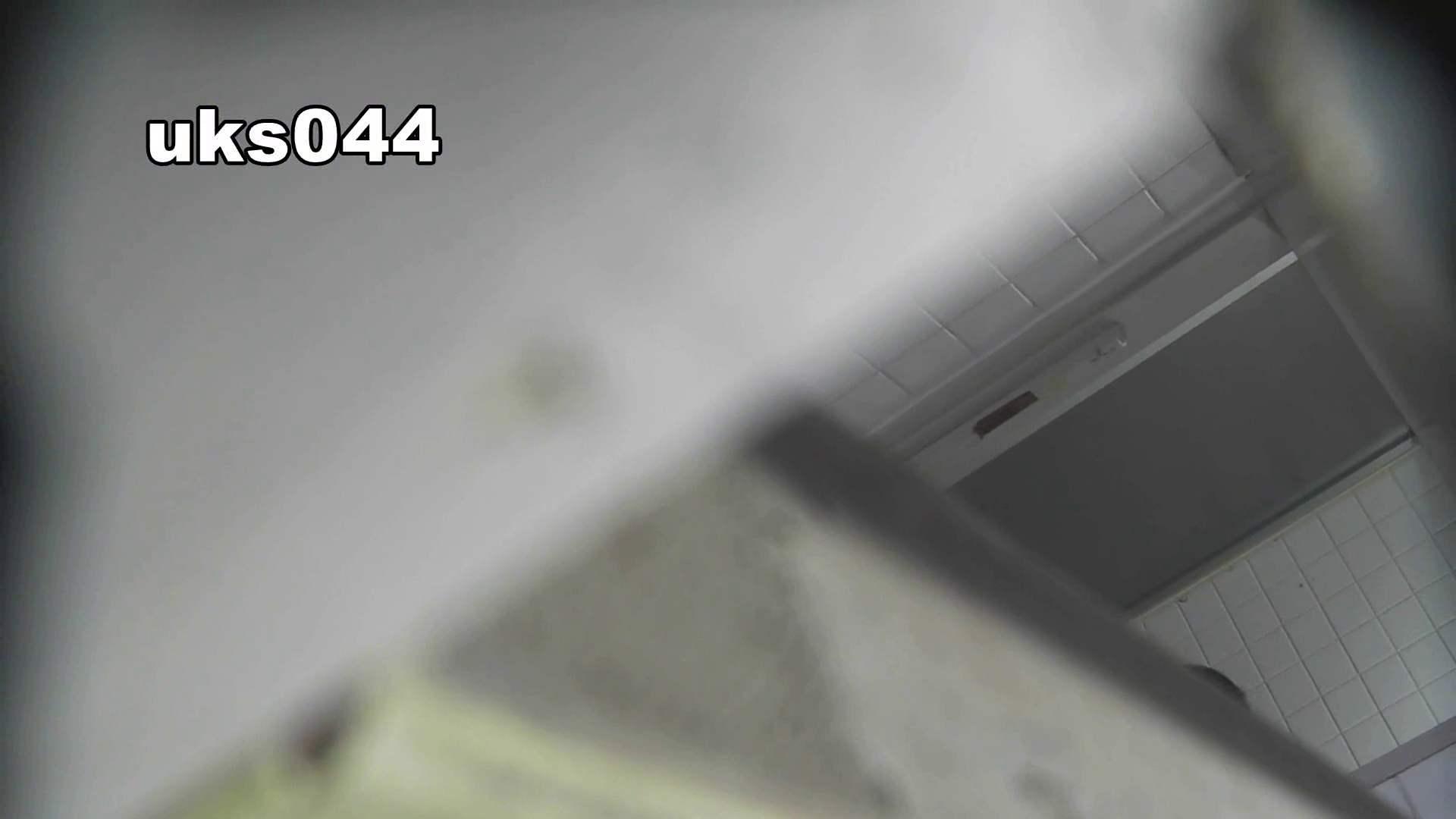 無修正エロ動画:【美しき個室な世界】 vol.044 8倍くらいケツ毛バーガー:怪盗ジョーカー