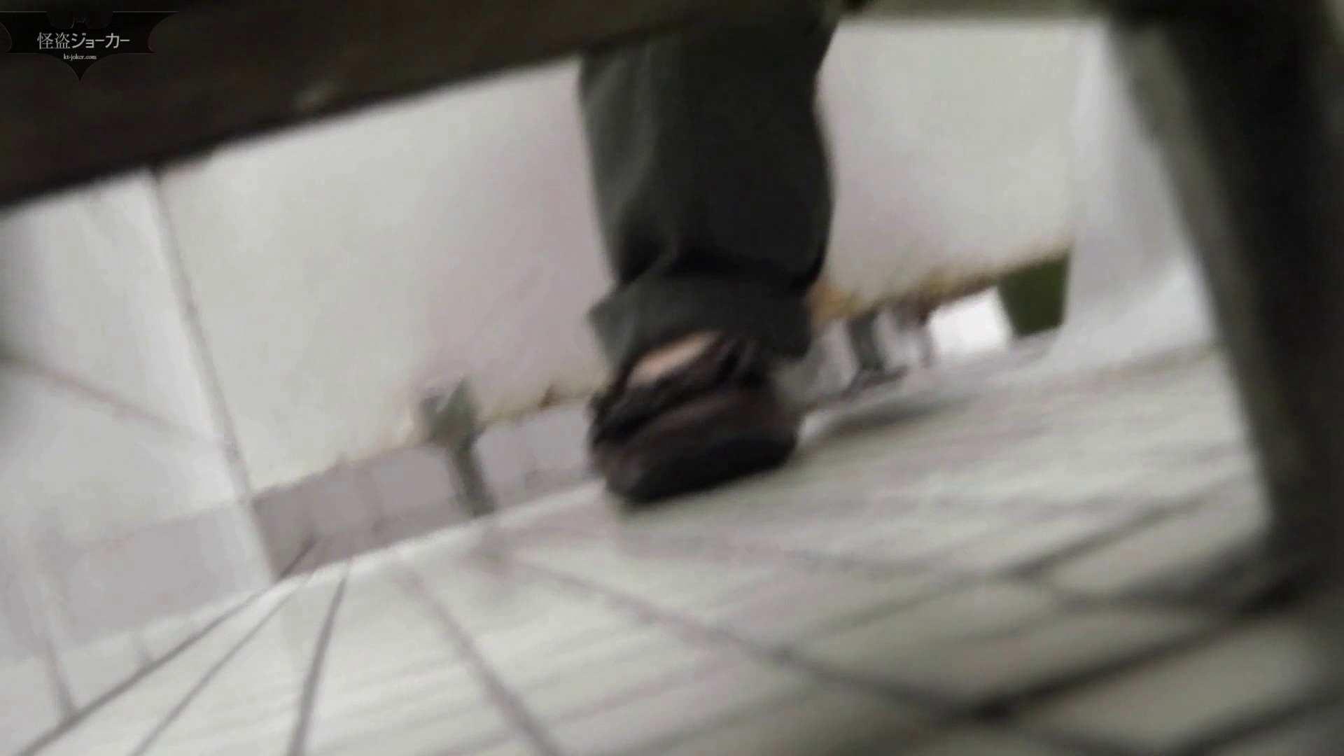 無修正エロ動画:洗面所特攻隊 vol.049 飲みすぎちゃってリバース!:怪盗ジョーカー