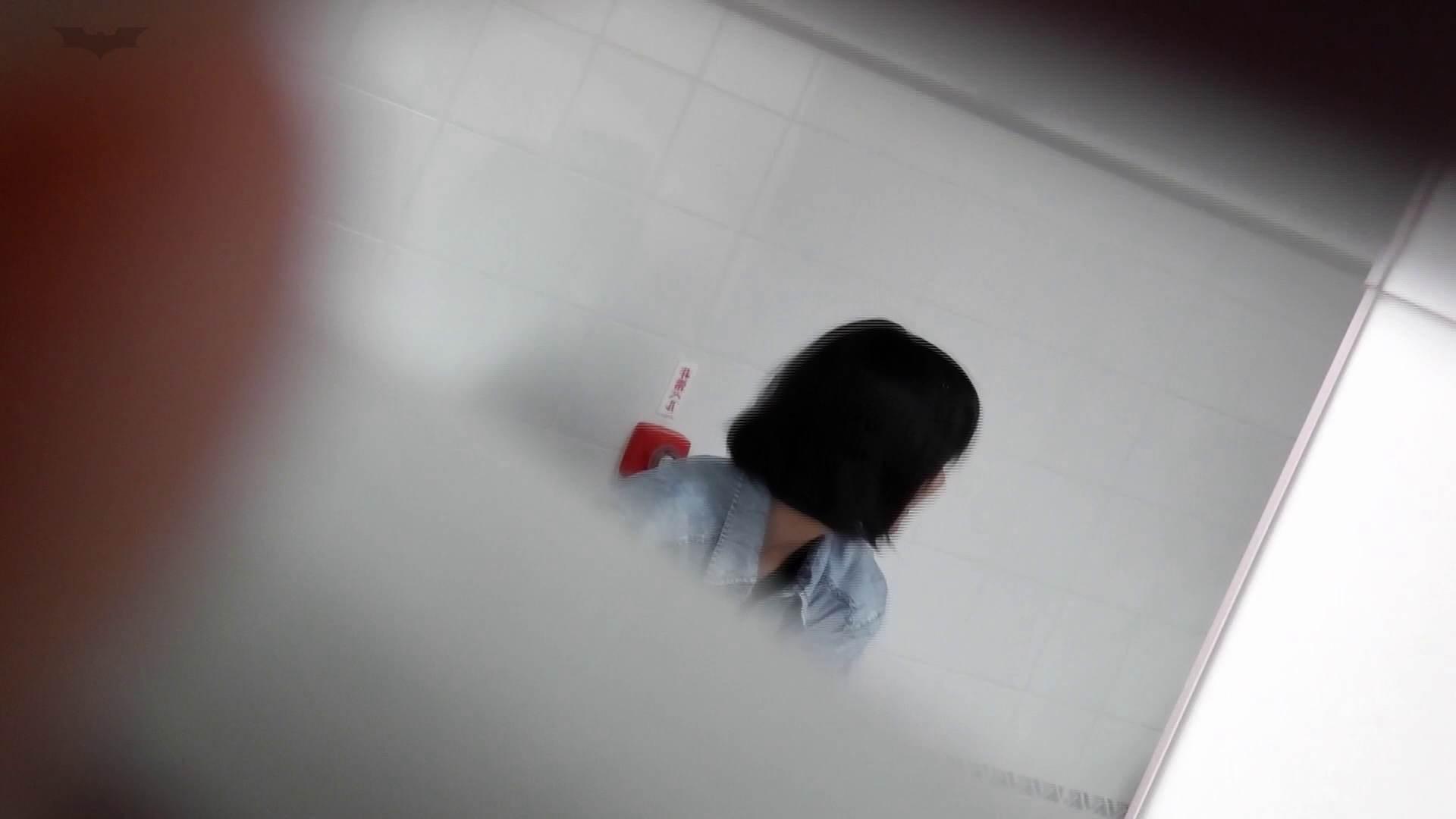 無修正エロ動画:美しい日本の未来 No.26 美女偏差値オール90:怪盗ジョーカー