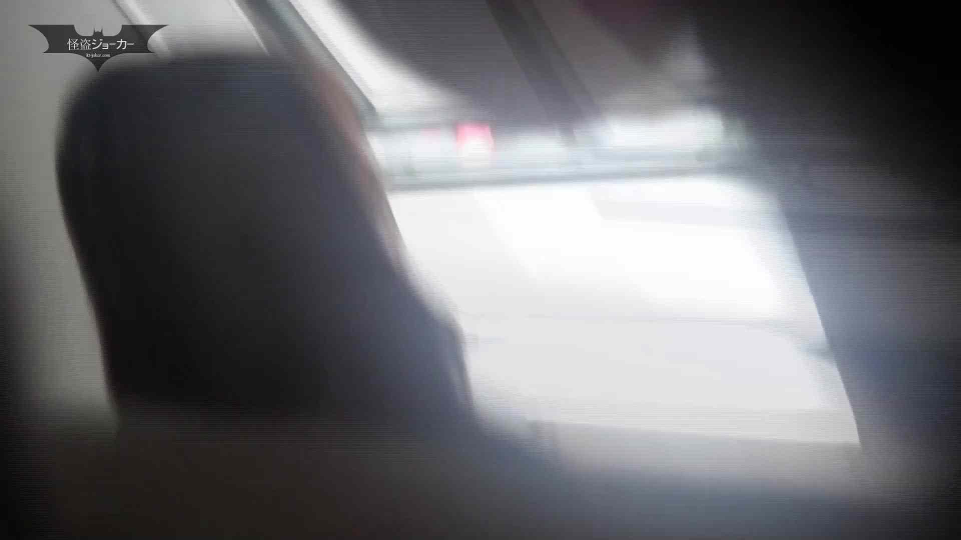 無修正エロ動画:ステーション編 vol53 ゆきりん一押し、予告に出ているモデル大量登場:怪盗ジョーカー