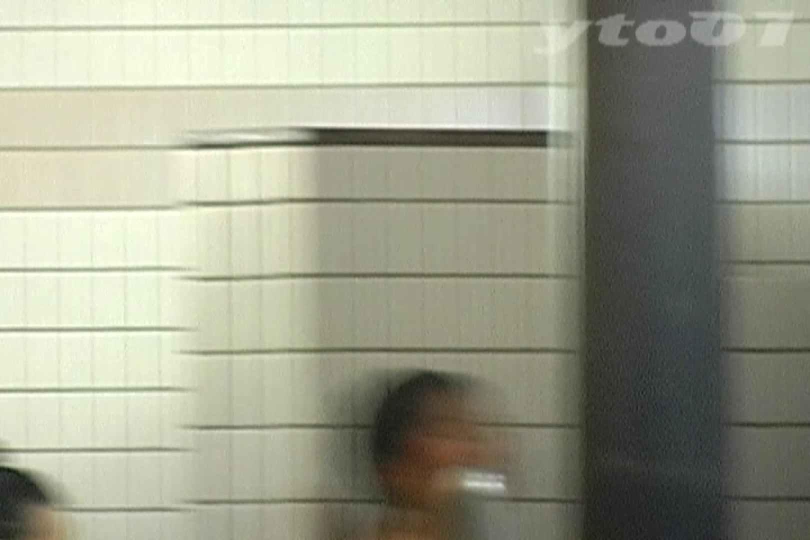 無修正エロ動画:▲復活限定▲合宿ホテル女風呂盗撮 Vol.08:怪盗ジョーカー