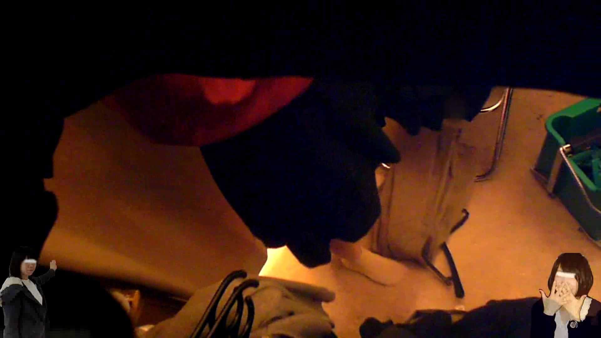 素人投稿 現役「JD」Eちゃんの着替え Vol.05 女の着替え アダルト動画キャプチャ 10枚 8