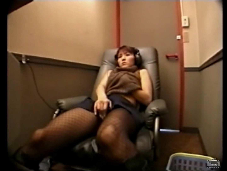 個室ビデオBOX 自慰行為盗撮2 人妻編  9枚 7