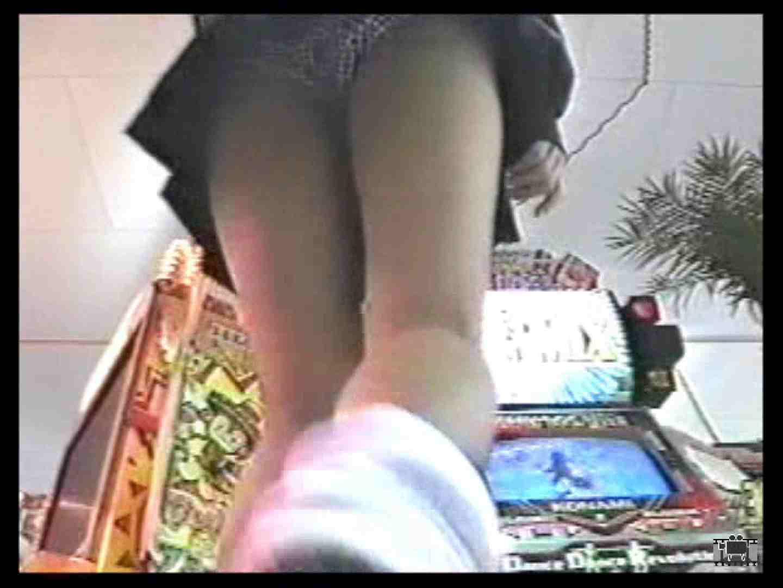 ゲーセン店長がゲーム機にカメラを仕掛けちゃいました! ミニスカートの中   エロいギャル  11枚 5