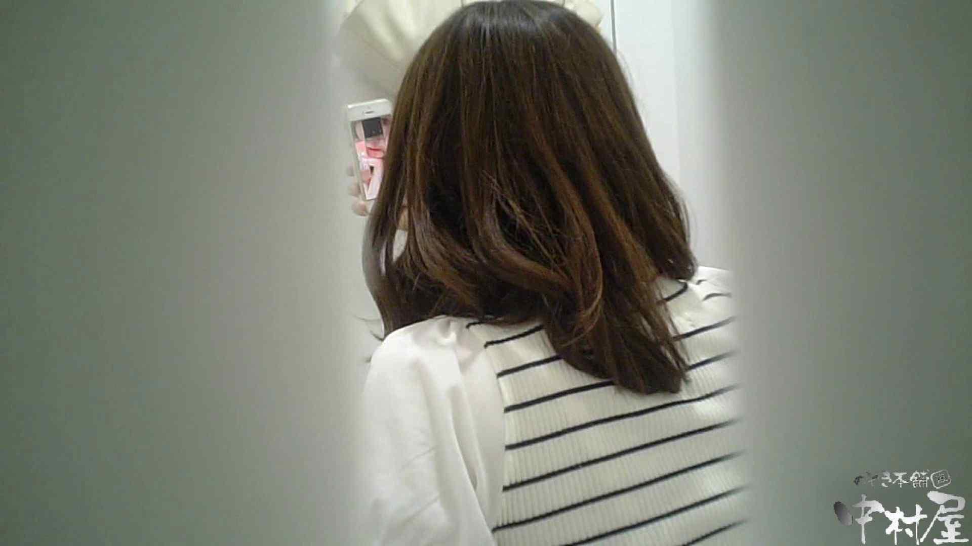 【某有名大学女性洗面所】有名大学女性洗面所 vol.37 ついでにアンダーヘアーの状態確認ですね。 潜入 オマンコ動画キャプチャ 11枚 2