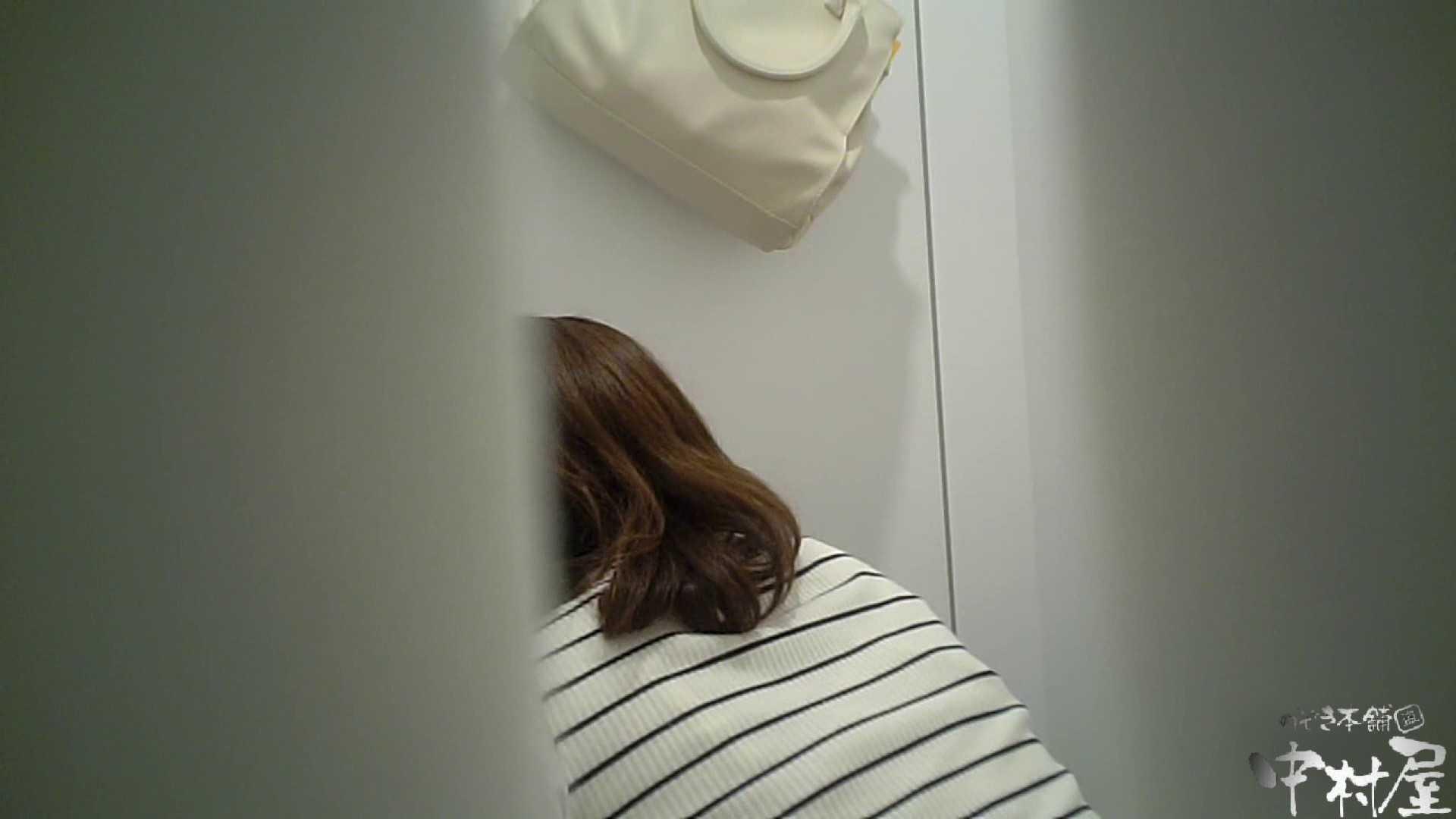【某有名大学女性洗面所】有名大学女性洗面所 vol.37 ついでにアンダーヘアーの状態確認ですね。 和式 | 洗面所 のぞき 11枚 9