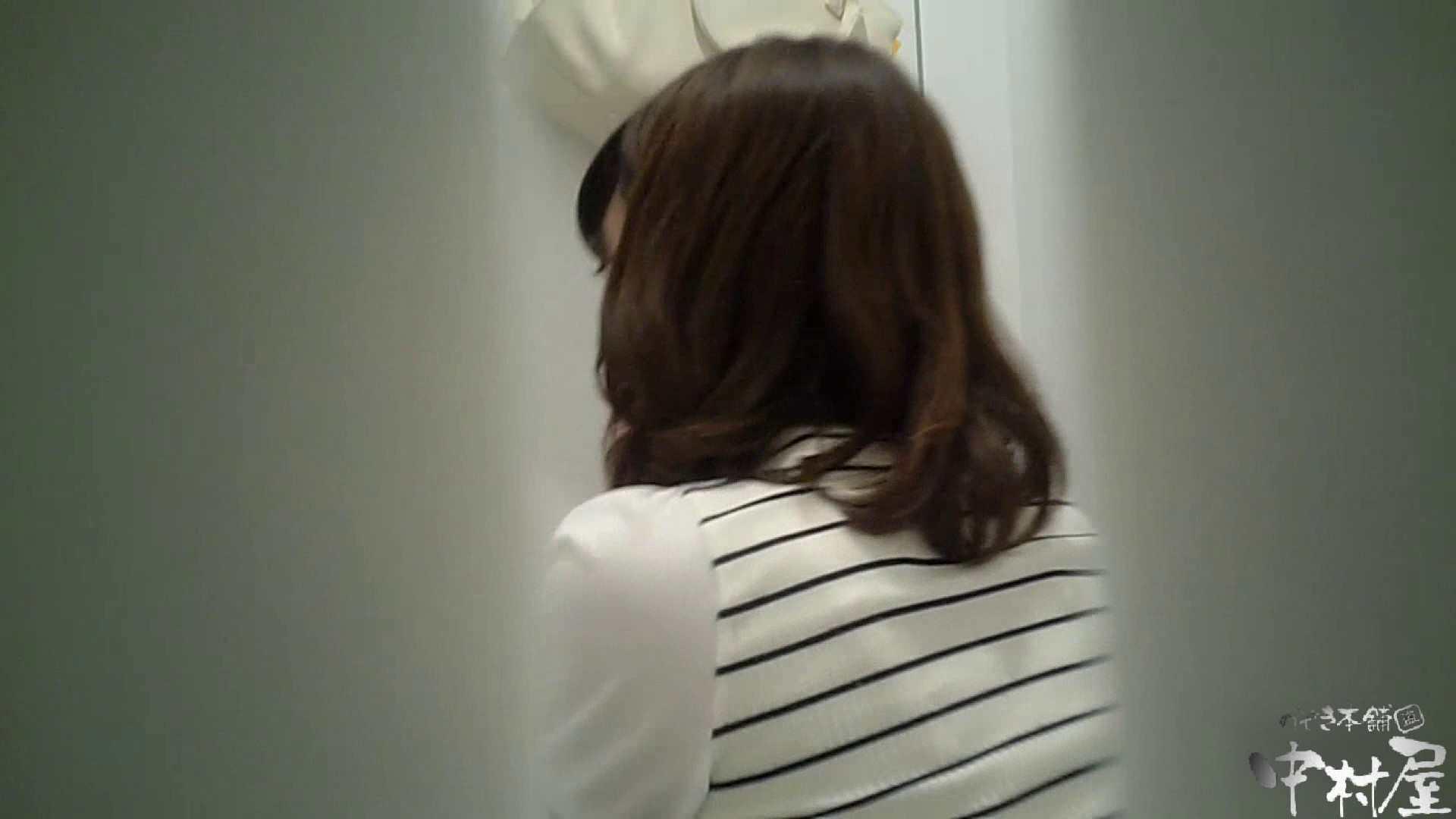 【某有名大学女性洗面所】有名大学女性洗面所 vol.37 ついでにアンダーヘアーの状態確認ですね。 投稿 のぞき動画キャプチャ 11枚 11