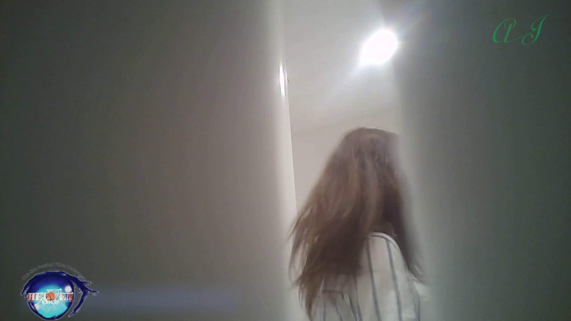 有名大学女性洗面所 vol.71 美女学生さんの潜入盗撮!前編 投稿 おまんこ動画流出 10枚 10