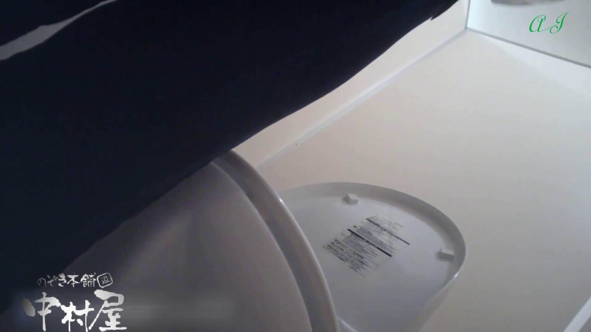 新アングル 4名の美女達 有名大学女性洗面所 vol.76 潜入 オマンコ無修正動画無料 10枚 2